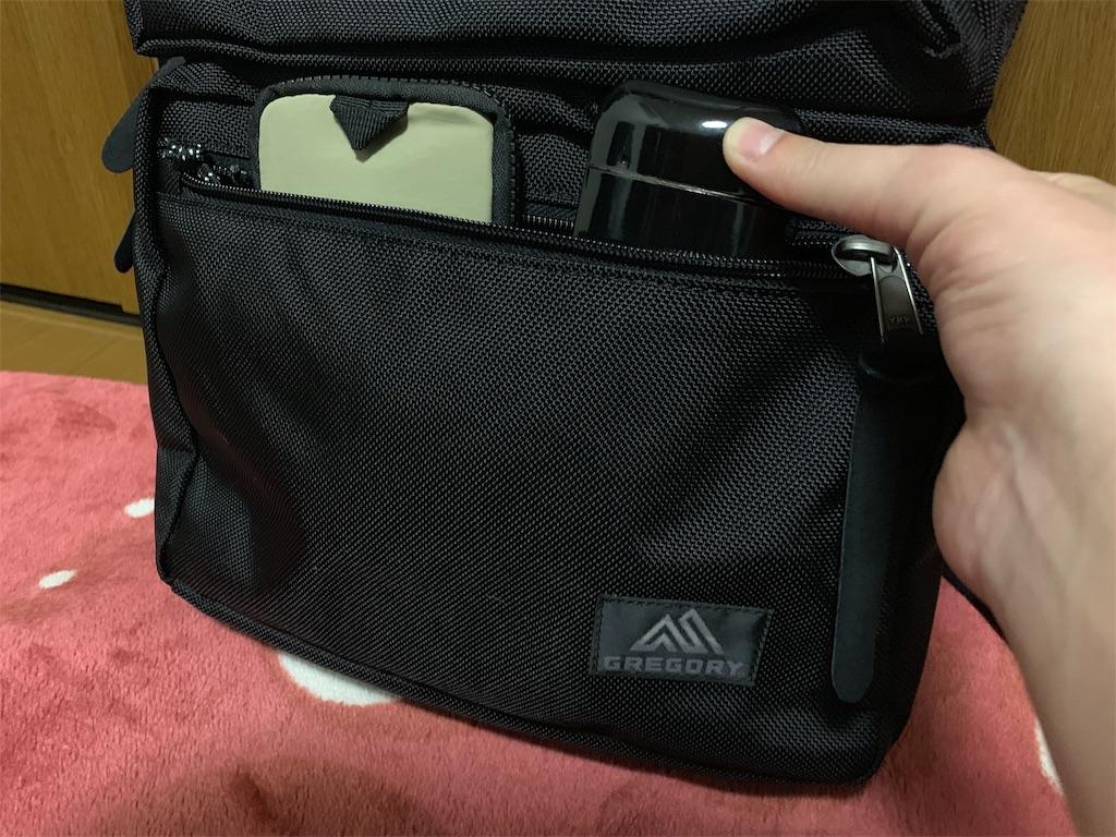 f:id:thebackpack:20181229100811j:image
