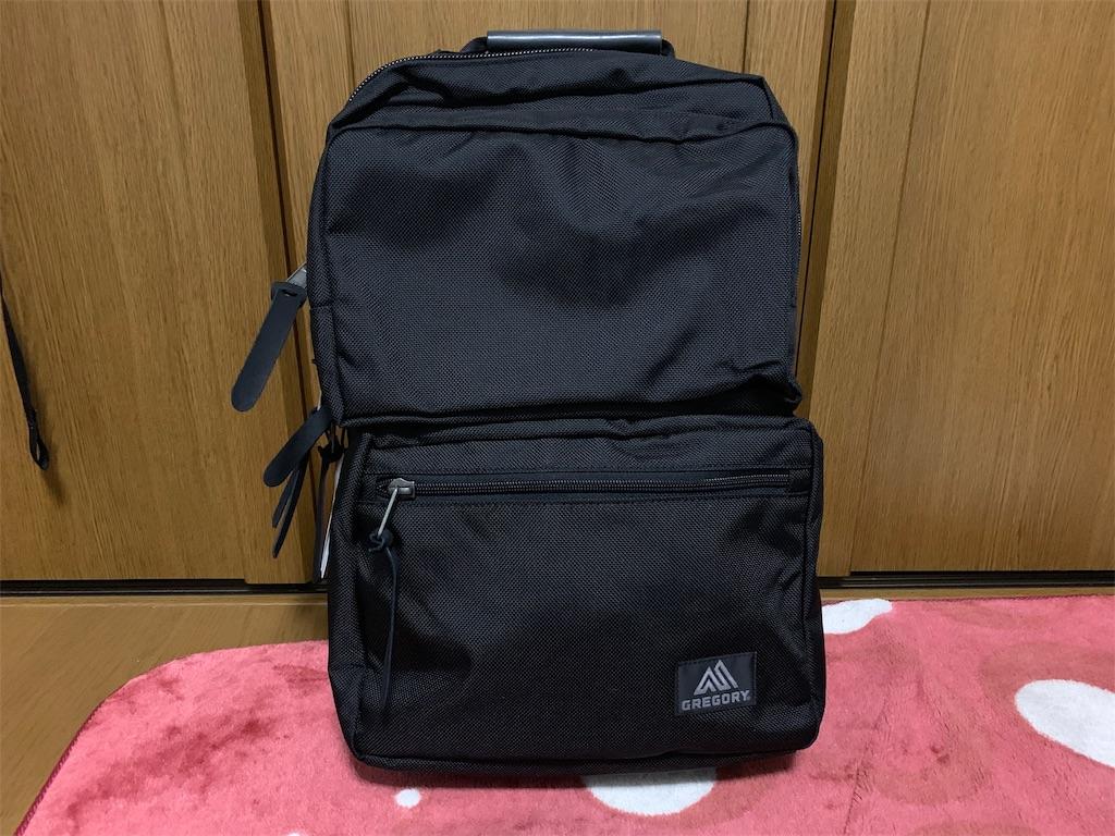 f:id:thebackpack:20181229100830j:image