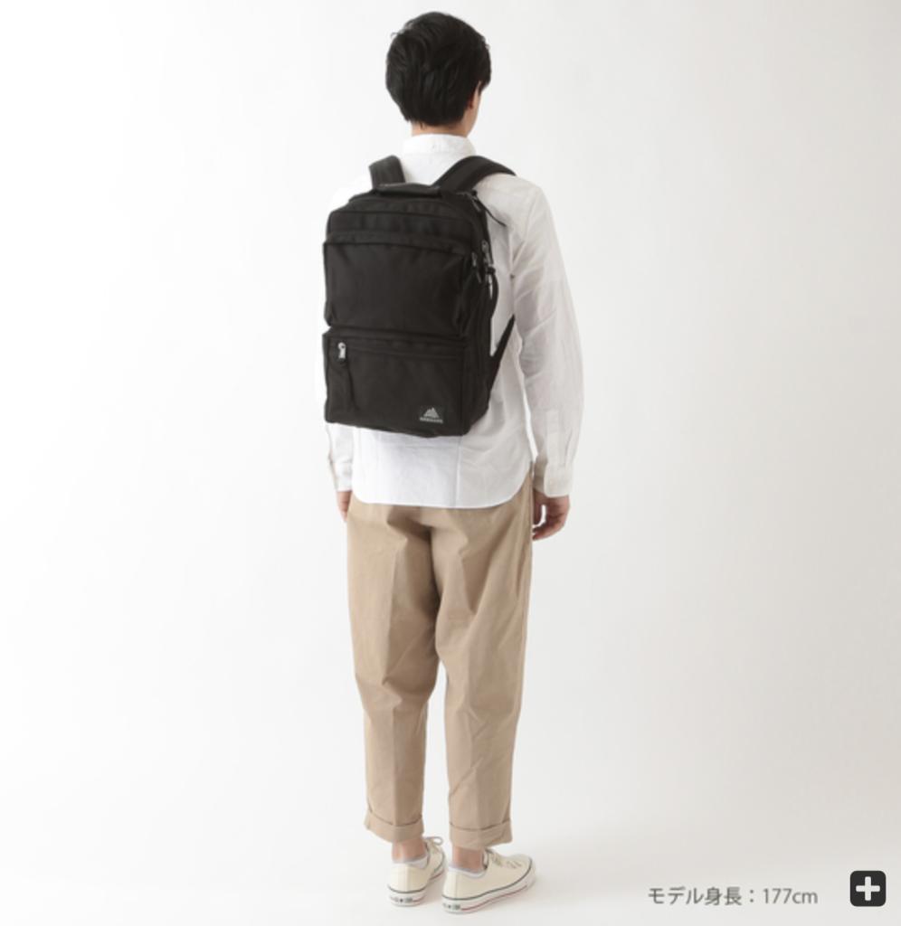 f:id:thebackpack:20181229114947p:plain