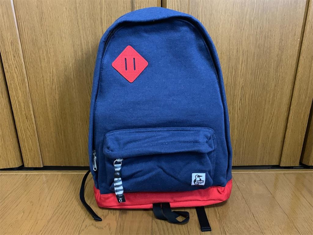 f:id:thebackpack:20190104061352j:image