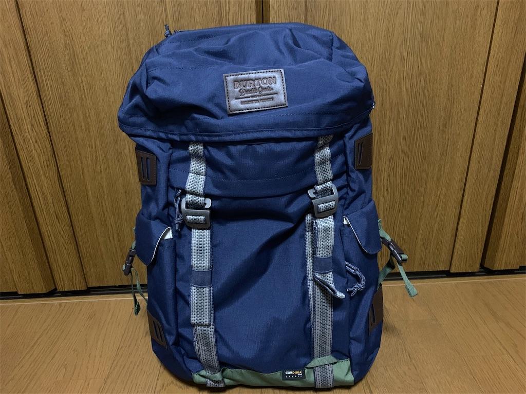 f:id:thebackpack:20190107054216j:image