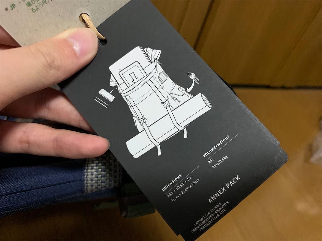 f:id:thebackpack:20190107054220j:image