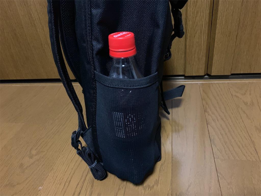 f:id:thebackpack:20190107054544j:image