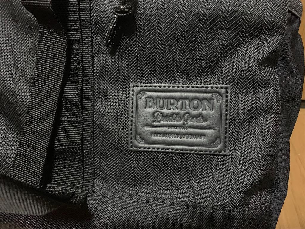 f:id:thebackpack:20190107144020j:image