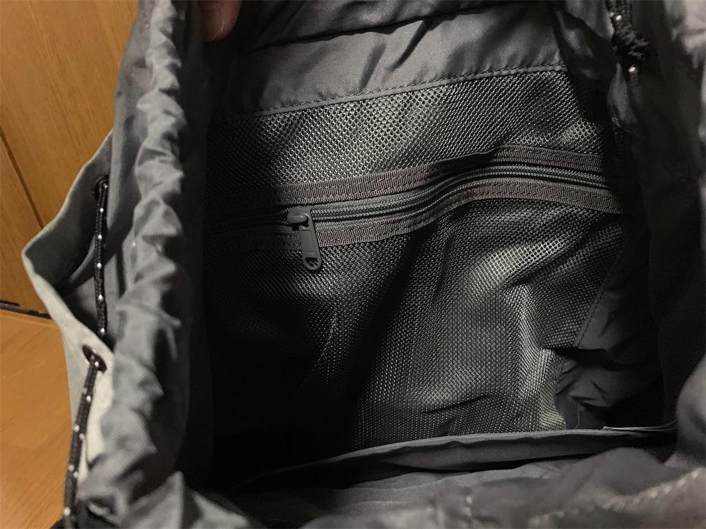 f:id:thebackpack:20190108054748j:image
