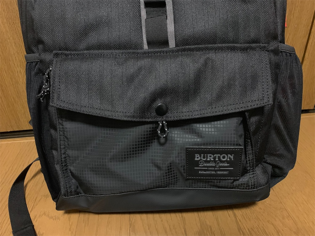 f:id:thebackpack:20190108055013j:image