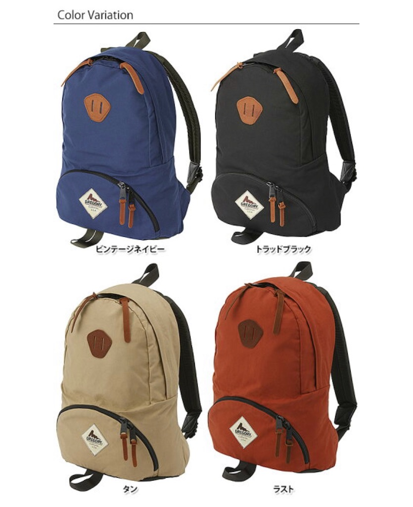 f:id:thebackpack:20190116114040j:image