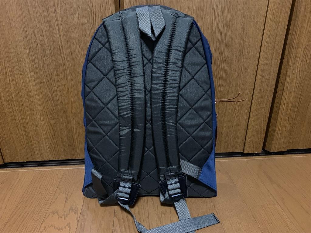 f:id:thebackpack:20190116222849j:image