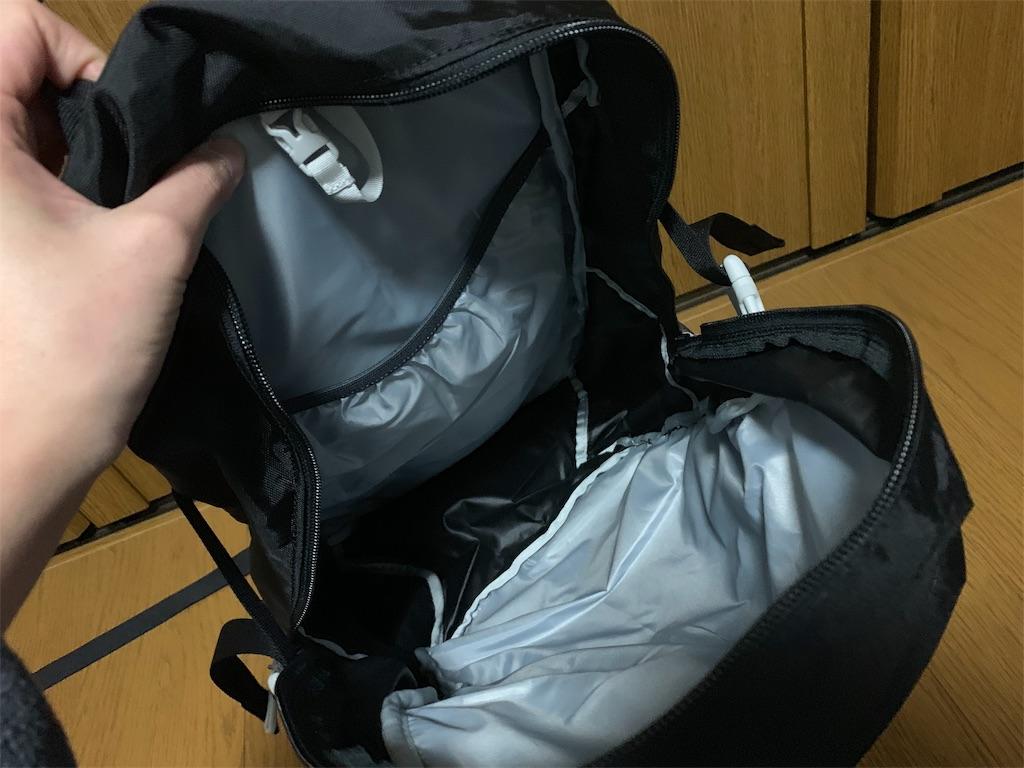 f:id:thebackpack:20190116223614j:image