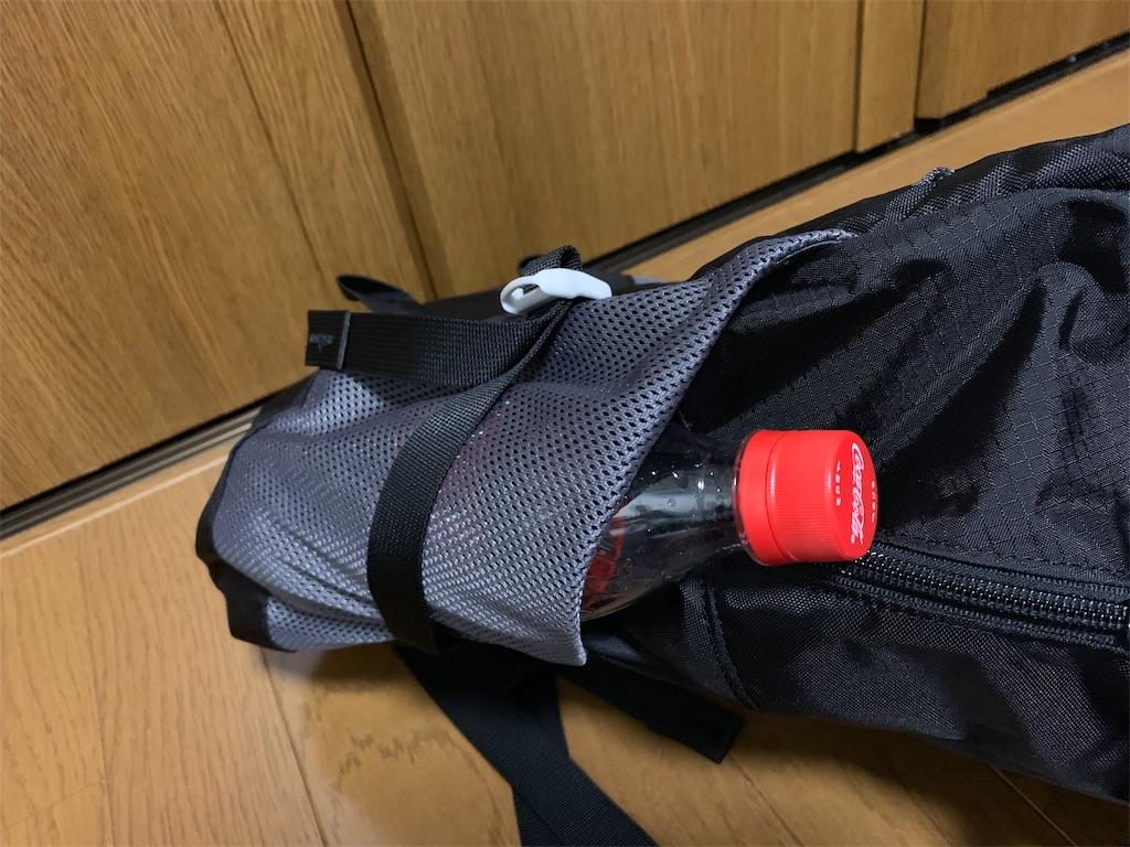 f:id:thebackpack:20190116223629j:image