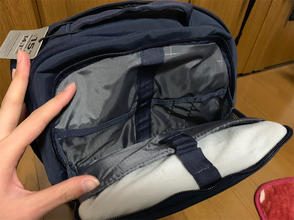 f:id:thebackpack:20190123194700j:image