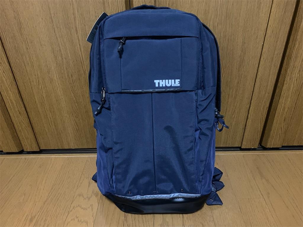 f:id:thebackpack:20190123194742j:image