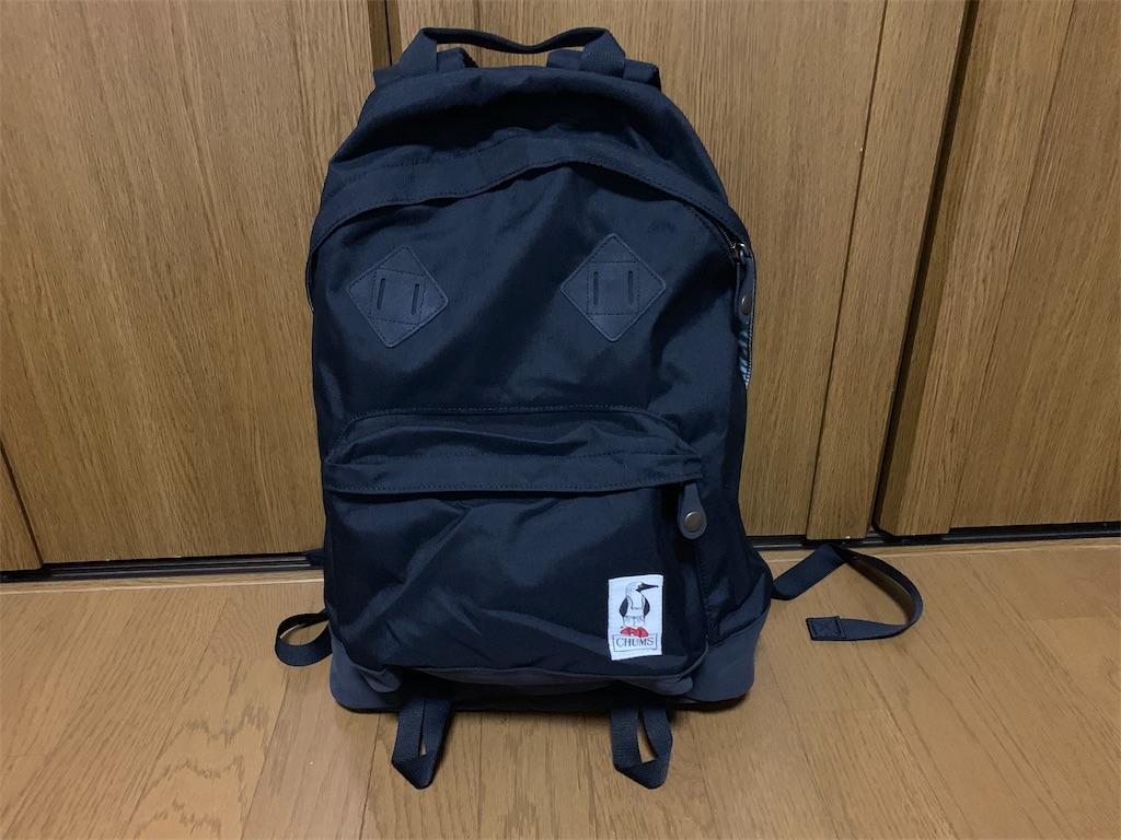 f:id:thebackpack:20190123195248j:image