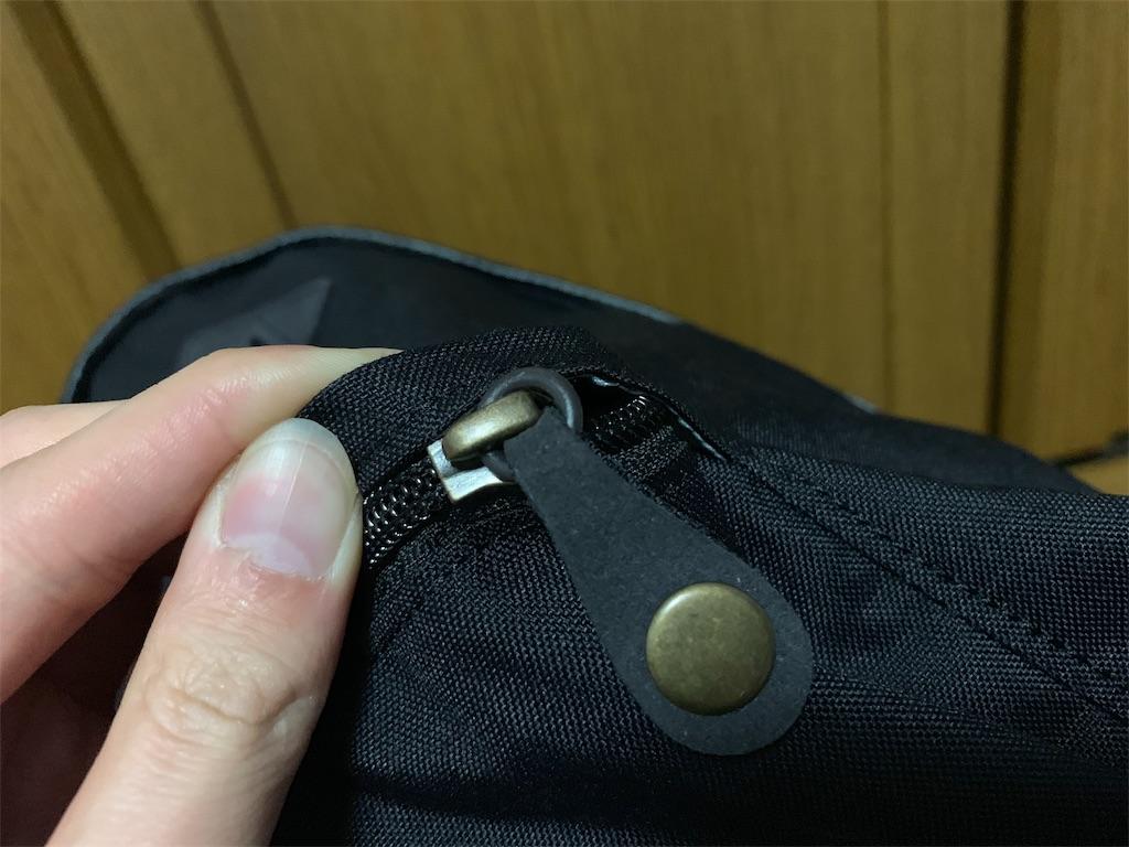 f:id:thebackpack:20190123195252j:image