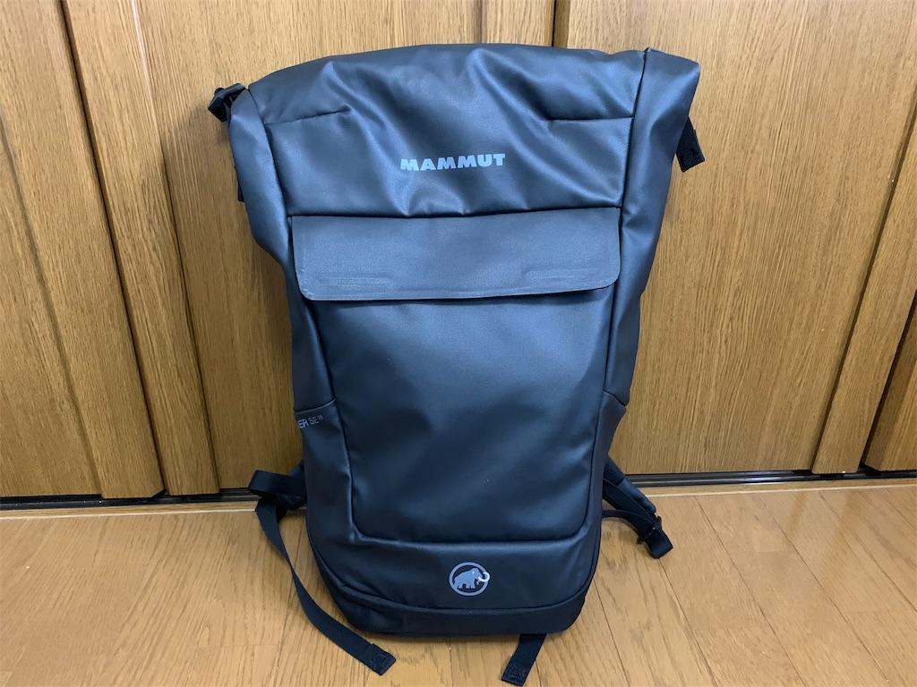 f:id:thebackpack:20190203125013j:image