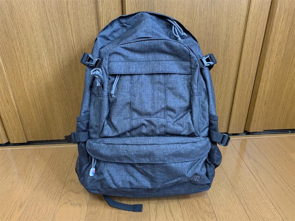 f:id:thebackpack:20190210114329j:image