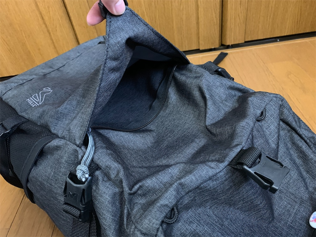 f:id:thebackpack:20190210153159j:image