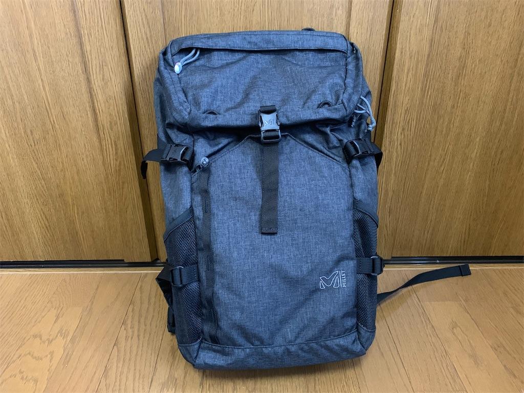 f:id:thebackpack:20190210153223j:image