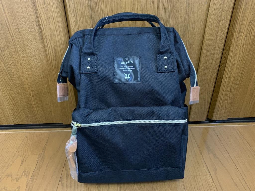f:id:thebackpack:20190210155112j:image