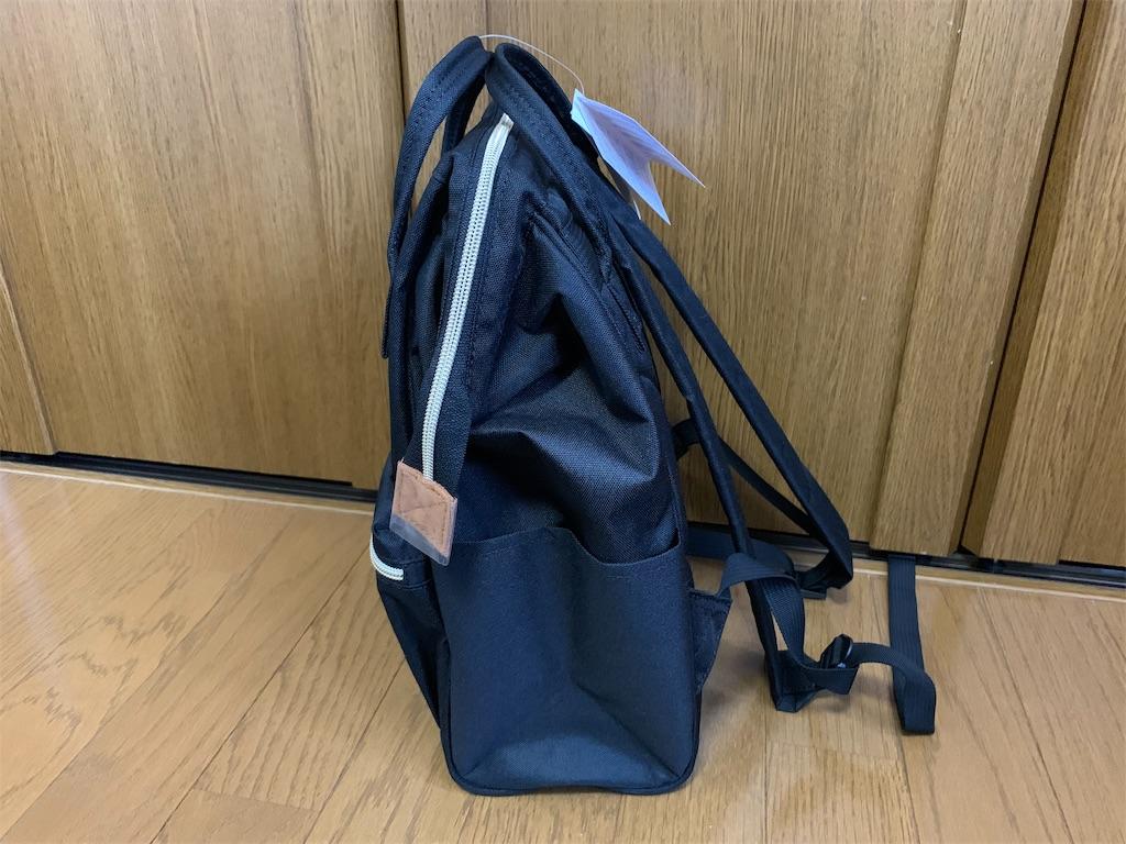 f:id:thebackpack:20190210155127j:image