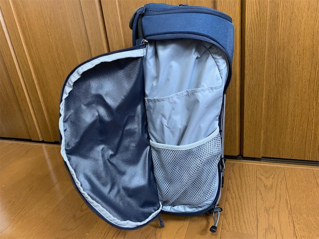 f:id:thebackpack:20190223090056j:image