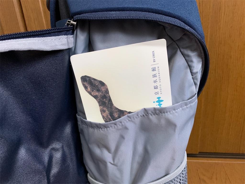 f:id:thebackpack:20190223090104j:image