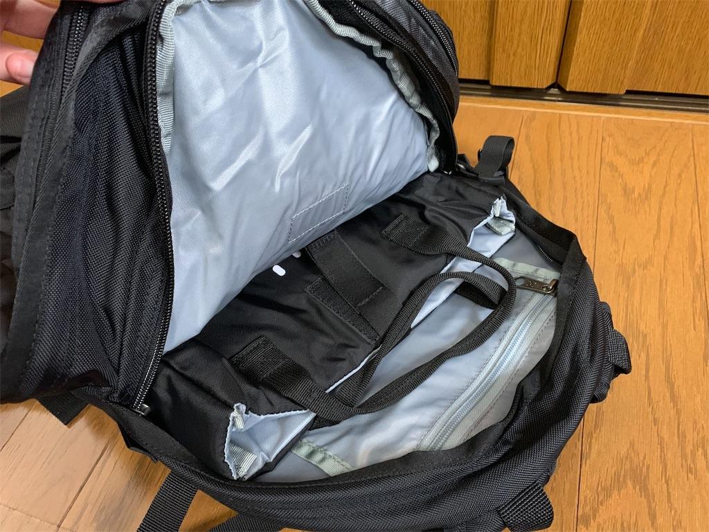f:id:thebackpack:20190223095621j:image