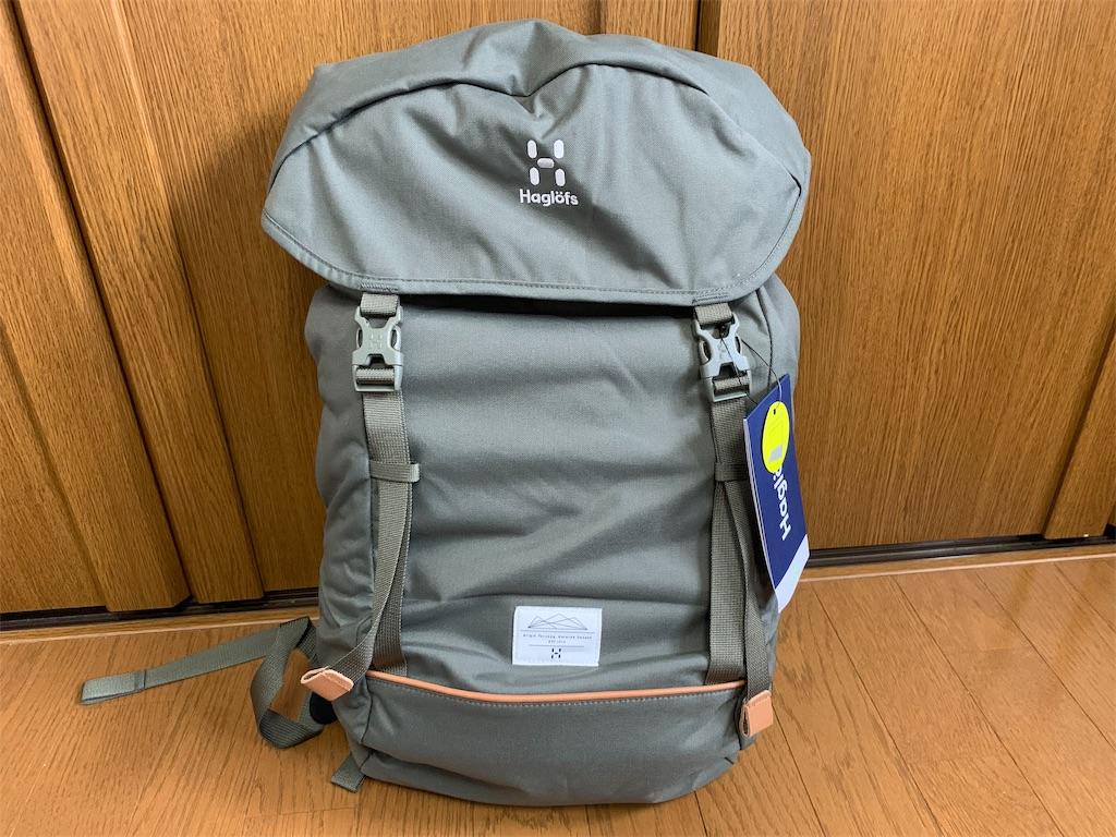 f:id:thebackpack:20190223101934j:image