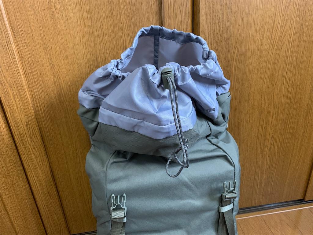 f:id:thebackpack:20190223102006j:image