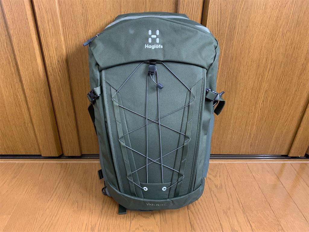 f:id:thebackpack:20190223103740j:image