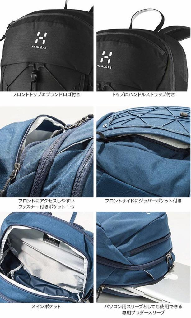 f:id:thebackpack:20190225205045p:plain
