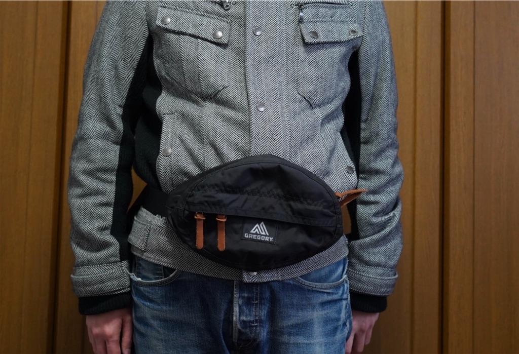 f:id:thebackpack:20190302172410j:image