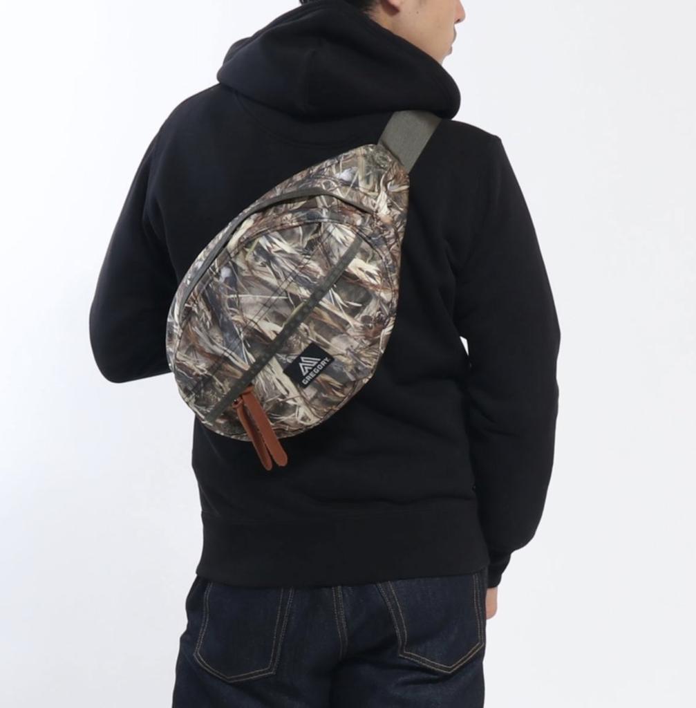 f:id:thebackpack:20190302181522p:plain