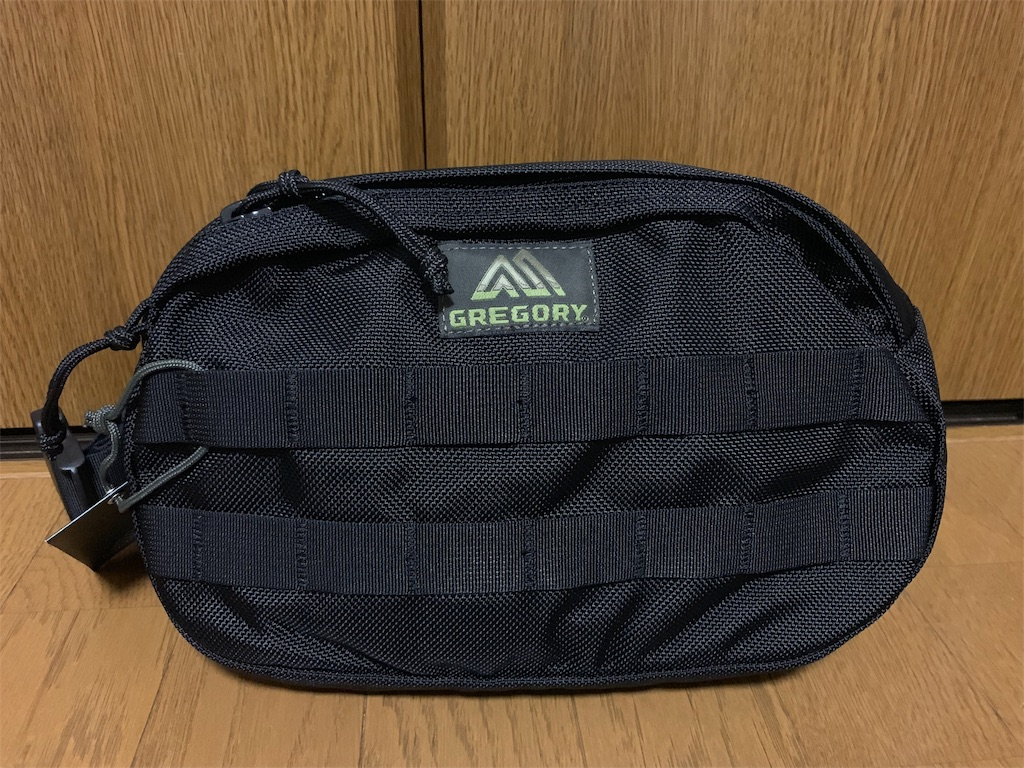 f:id:thebackpack:20190303204111j:image