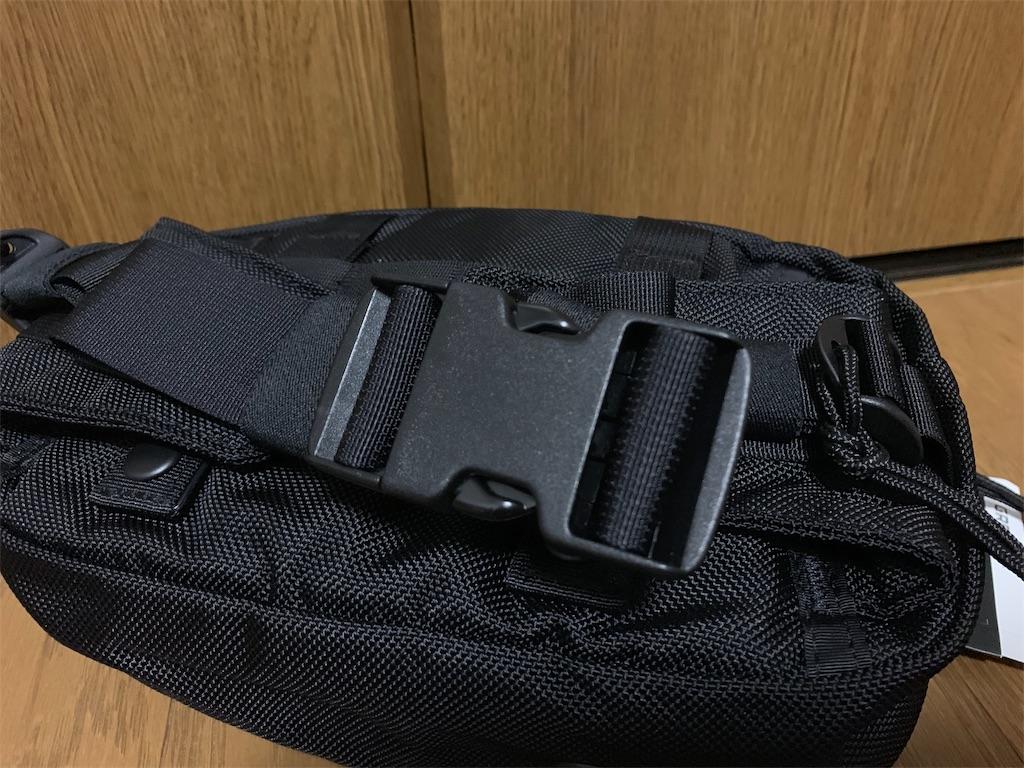 f:id:thebackpack:20190303204123j:image