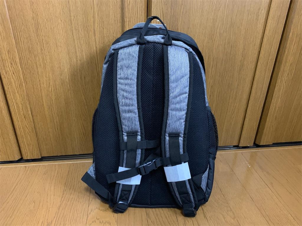 f:id:thebackpack:20190310093254j:image