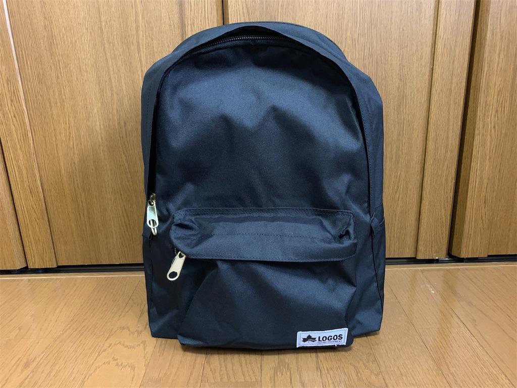 f:id:thebackpack:20190310095426j:image