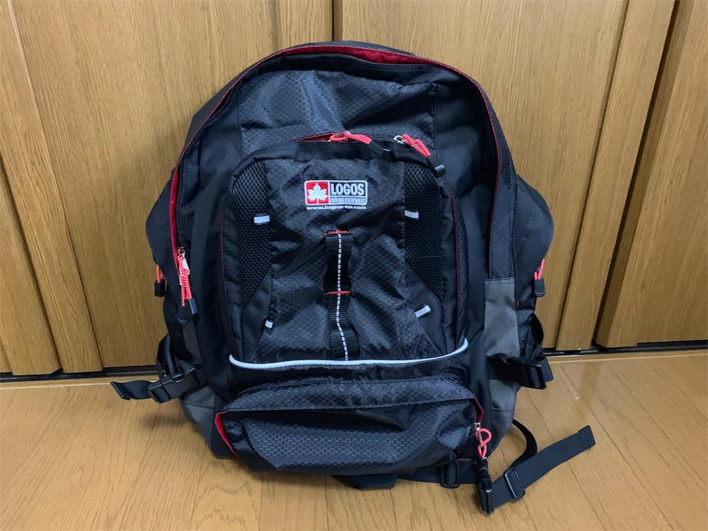 f:id:thebackpack:20190310095655j:image