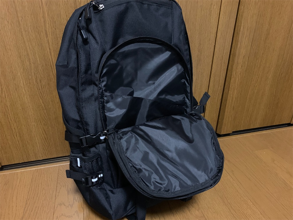 f:id:thebackpack:20190313222506j:image