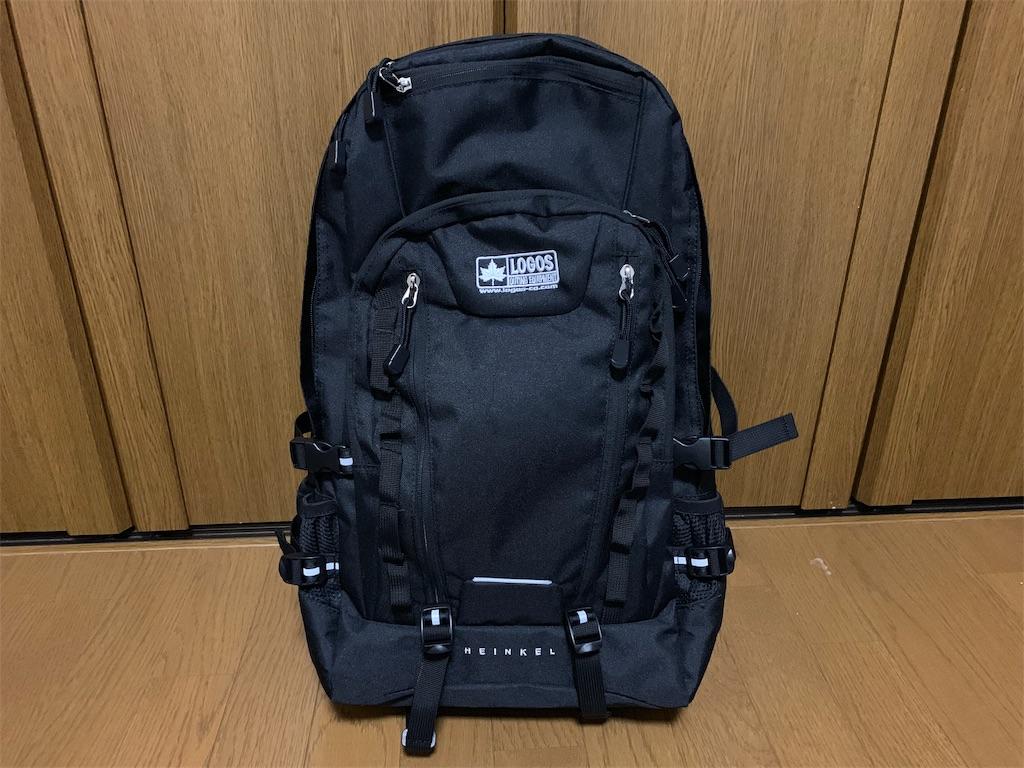 f:id:thebackpack:20190313222820j:image