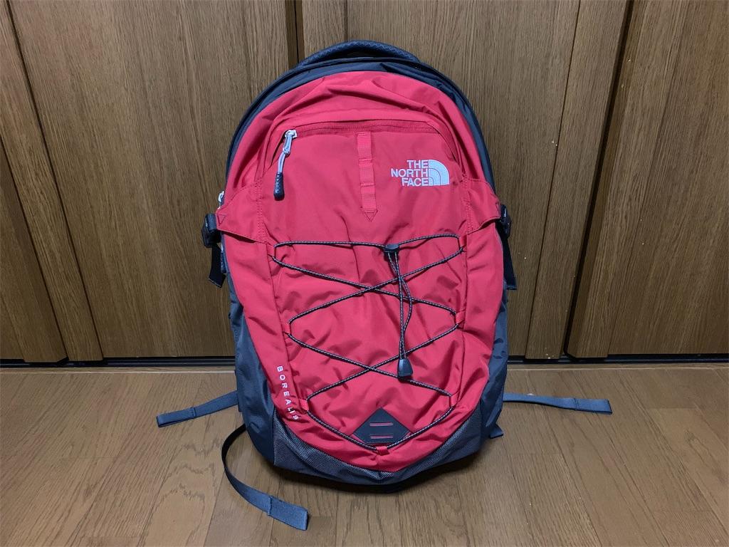 f:id:thebackpack:20190327202849j:image