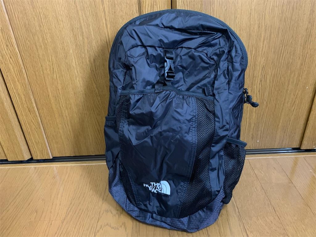 f:id:thebackpack:20190330193312j:image