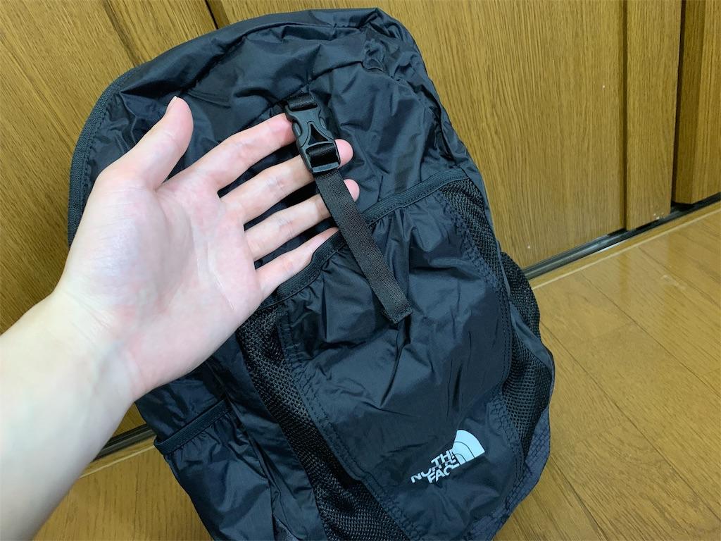 f:id:thebackpack:20190330193343j:image