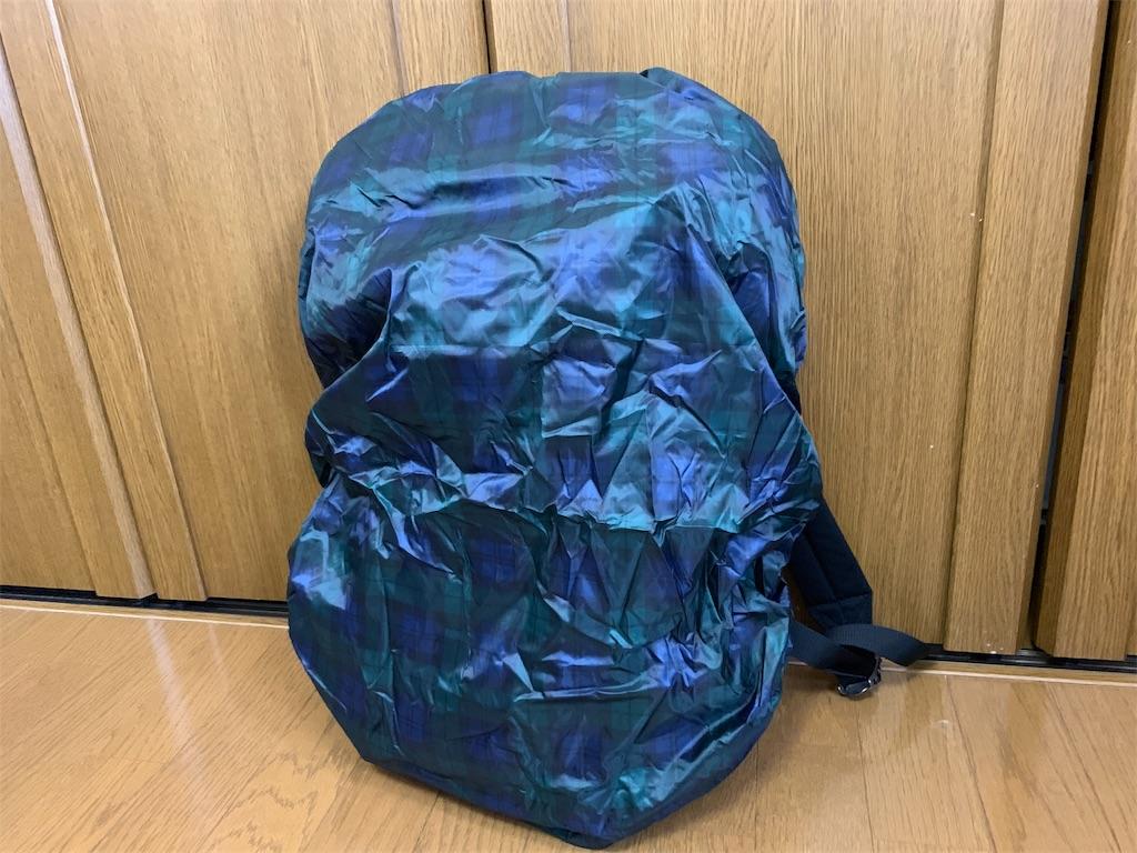 f:id:thebackpack:20190415054050j:image