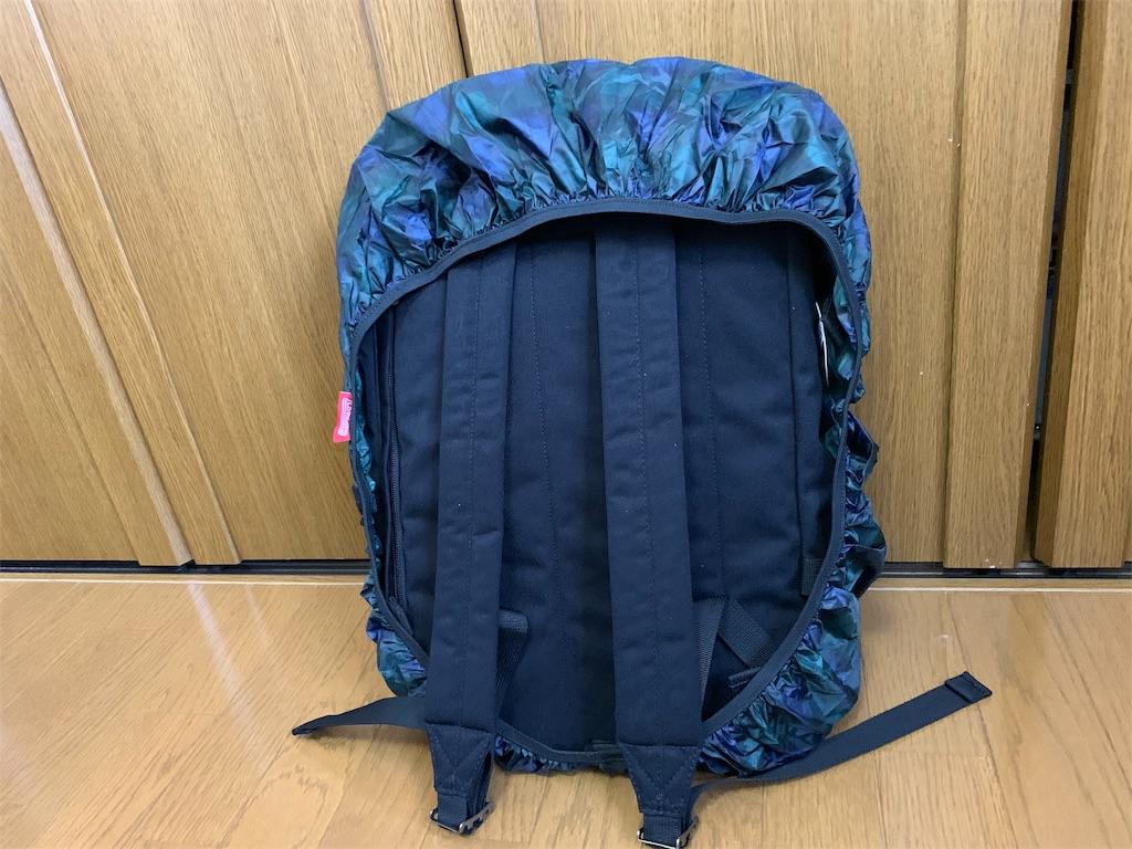 f:id:thebackpack:20190415054058j:image