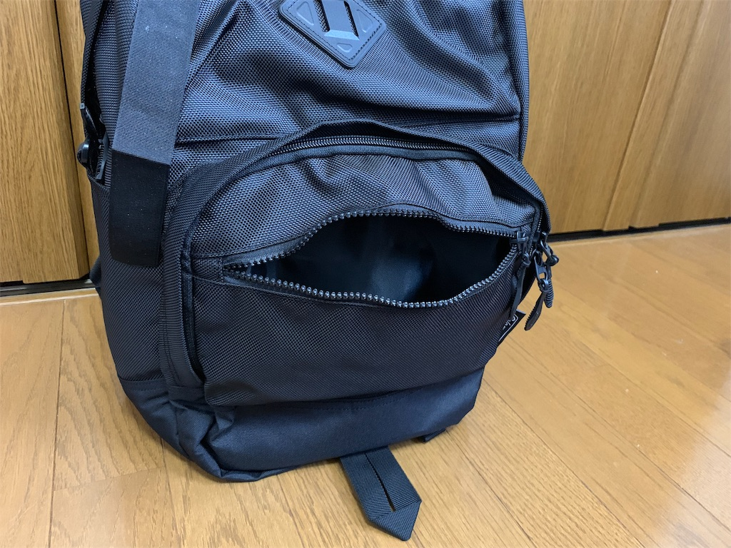 f:id:thebackpack:20190416191631j:image