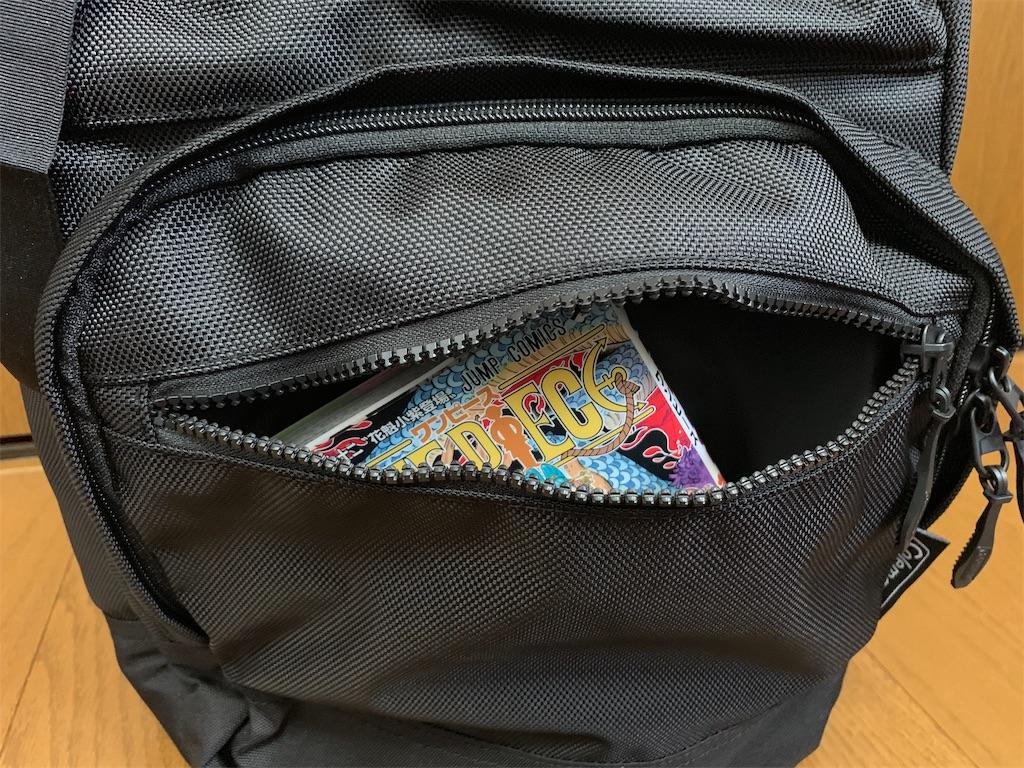 f:id:thebackpack:20190416191702j:image