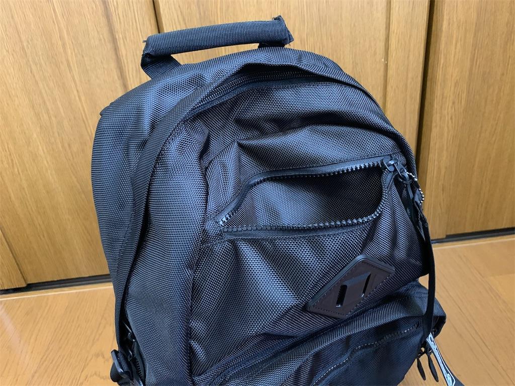 f:id:thebackpack:20190416191711j:image