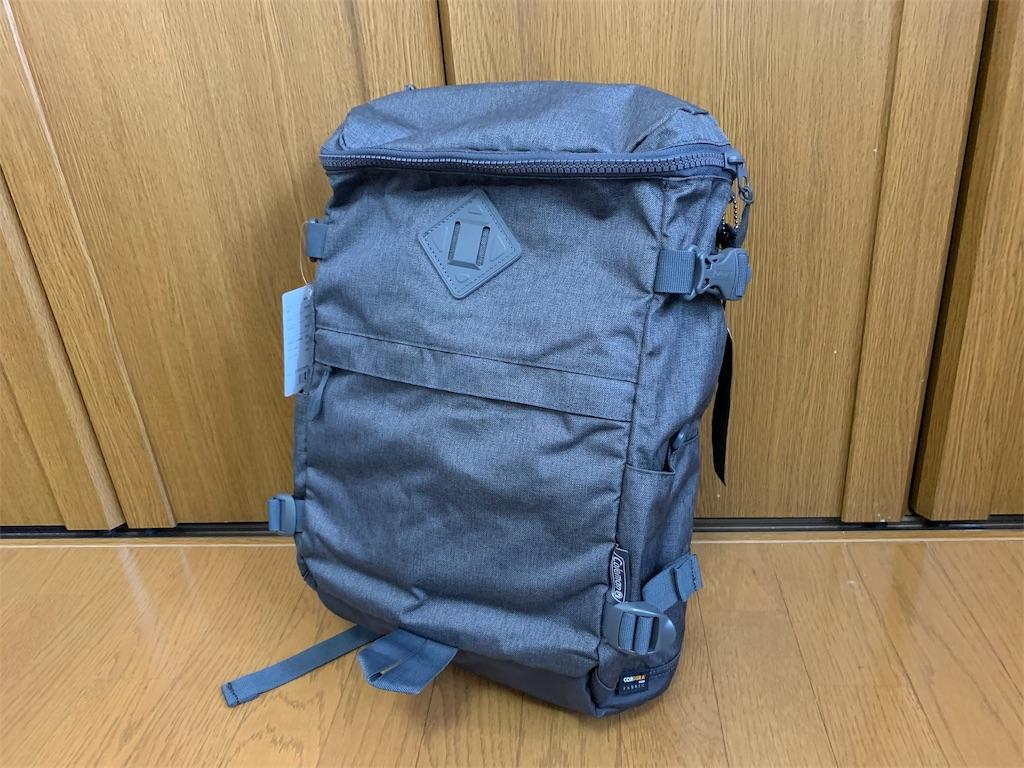 f:id:thebackpack:20190416191909j:image