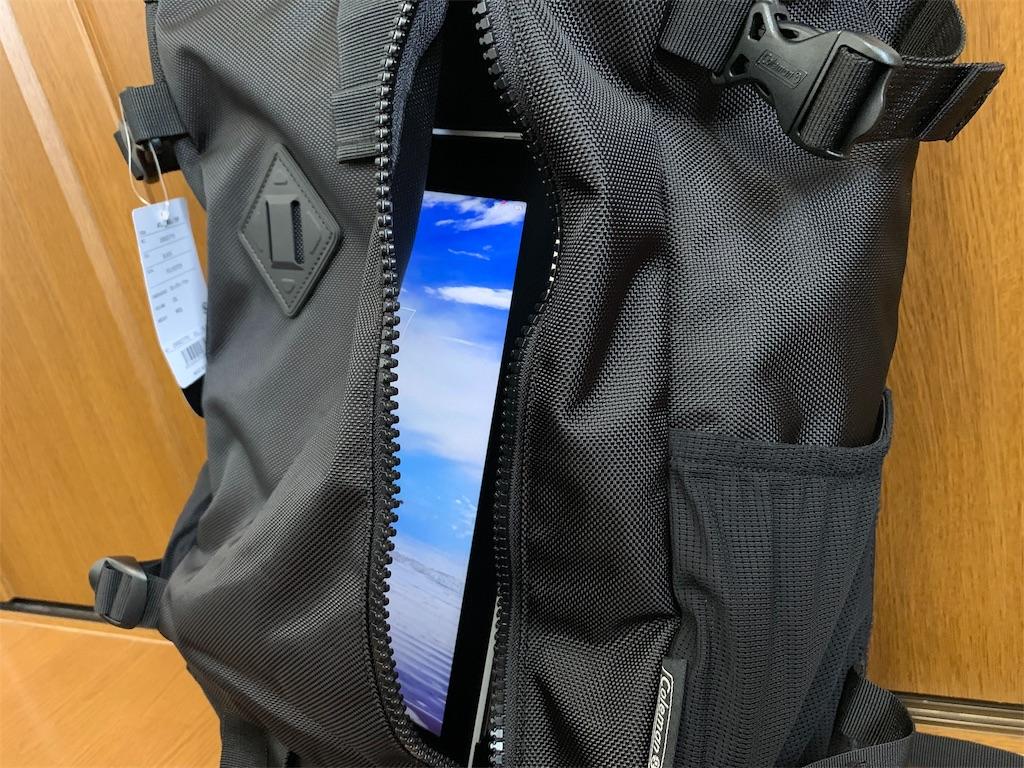 f:id:thebackpack:20190416192101j:image